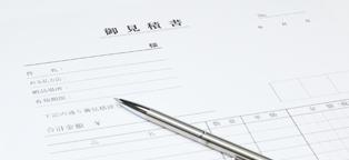 管理計画書・見積書提出