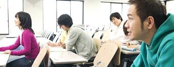 資格取得専門学校提携割引