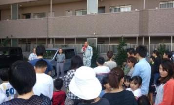 ポレスターブロードシティ上近江 防災訓練 2013年9月29日開催
