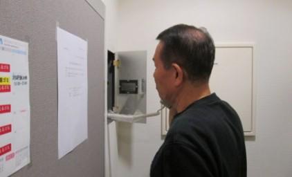 エレベーター内部からの通報は、ここで受信できます。