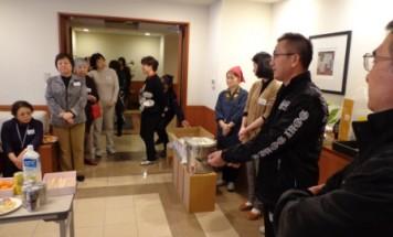 ポレスターセントラルシティ弘前 新年会 2014年1月25日開催