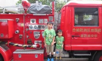 グランドール岩国弐番館 消防避難訓練 2014年6月8日開催