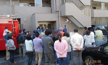 ポレスターステーションシティ鴻巣 避難訓練・救命講習会 2014年4月6日開催