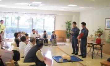 ポレスターアーバンシティ広島 自主防災訓練・バーベキュー大会 2014年10月19日開催