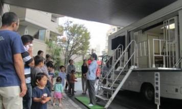 ポレスターブロードシティ南宮崎 自主防災訓練 2014年10月26日開催