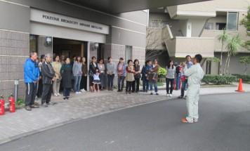 ポレスターブロードシティ南宮崎 防災訓練 2015年11月21日開催