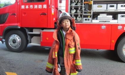 将来有望!ちびっこ消防士!!