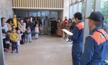 ポレスター宮崎ザ・レジデンス 防災訓練 2015年12月6日開催