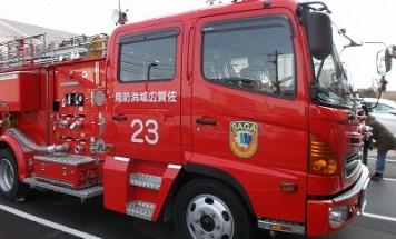 ポレスター佐賀城内 消防訓練 2016年2月27日開催