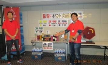 ポレスター川崎 不用品買取イベント2016年10月1日・2日開催