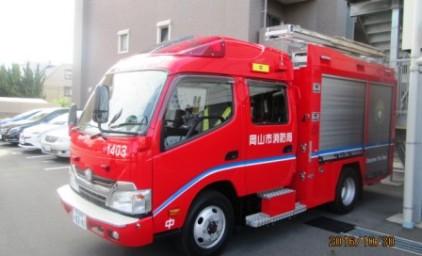 消防車が到着!防災訓練開始です。