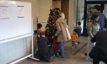 ポレスターセントラルシティ名西参番館 クリスマスツリー飾り付け会 2016年12月3日開催