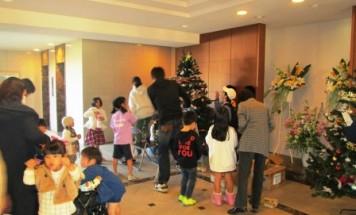 ポレスターブロードシティ高須町 クリスマス会 2016年12月3日開催