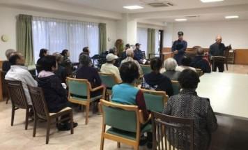 ヴィラ松ヶ丘 消防避難訓練 2017年10月16日開催