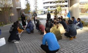 ポレスターセントラルシティ名西弐番館 防災訓練 2017年11月12日開催