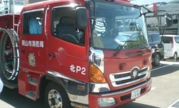 ポレスター西古松 消火訓練 2018年6月16日開催