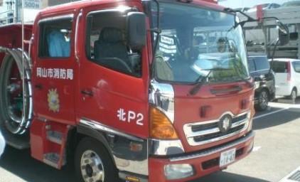 消防車の登場!