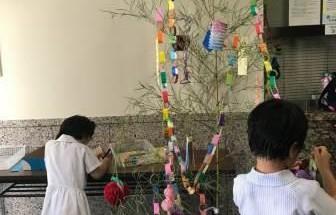 グランドール岩国アカシア通り 七夕短冊飾り付け 2018年7月7日開催