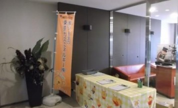 ポレスター佐野新都市 ガス感謝祭 2018年6月28日開催