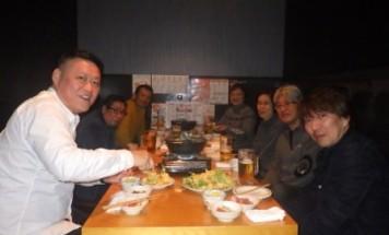 ポレスター前橋元総社 新年会 2019年2月23日開催