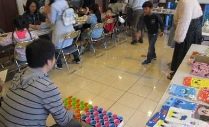 子供たちもゲームに夢中!