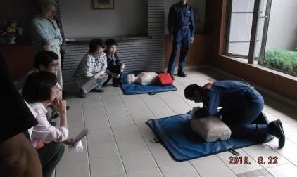 消防署員による講習